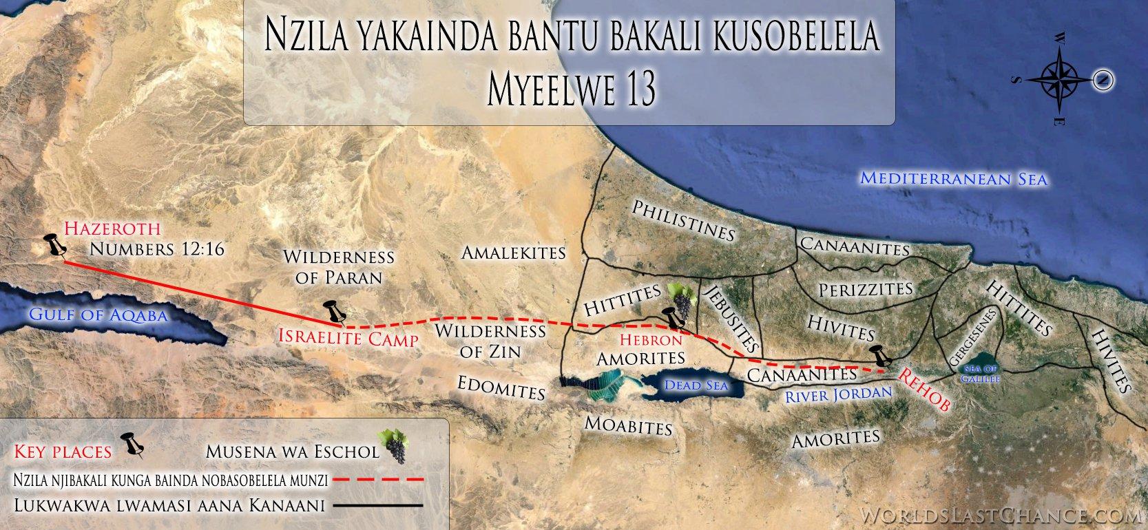 Nzila yakainda bantu bakali kusobelela nyika ya Kanaani (nyika yaba Nephilimu) mu Myeelwe 13