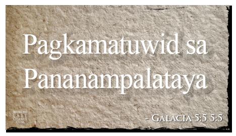 Pagkamatuwid sa Pananampalataya (Galacia 5:5)