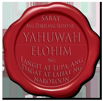 Ang Ikapitong Araw ng Sabbath: Ang Selyo ni Yahuwah