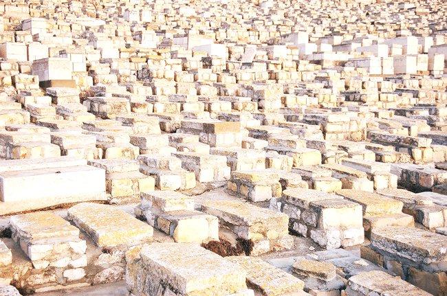 مقبرة يهودية