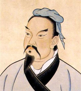 الجنرال سون تزو