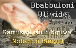 Bbabbuloni Uliwide: Kamuzwa Muli Nguwe, Nobantu Bangu!