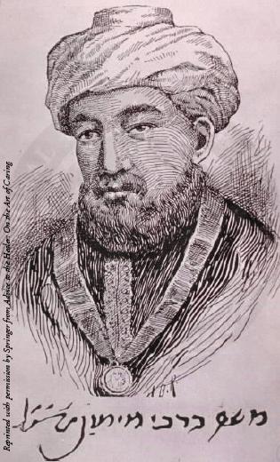 موسى بن ميمون (١١٣٥-١٢٠٤) ، حاخام ، فيلسوف وطبيب.