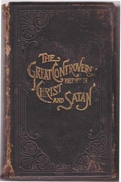 الصراع العظيم (غلاف الكتاب)