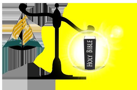 وزن الكنيسة السبتية ضد الكتاب المقدس