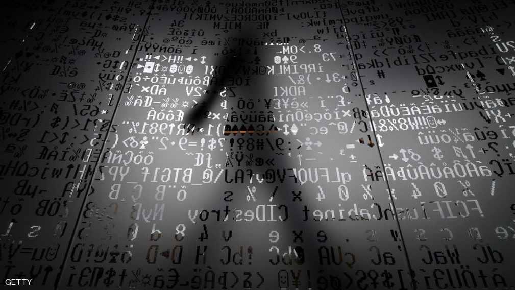 صورة من داخل شركة كاسبرسكي الروسية لأمن الإنترنت