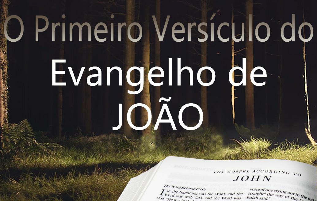 primeiro-versículo-do-evangelho-de-joão