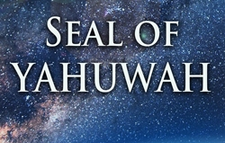 Seal of Yahuwah
