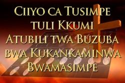 Ciiyo ca Tusimpe tuli Kkumi Atubili twa Buzuba bwa Kukankaminwa Bwamasimpe
