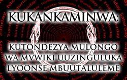 Kukankaminwa: Kutondezya Mulongo wa Mvwiki Uuzinguluka Lyoonse Mbuutaluleme