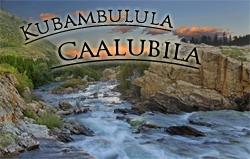 Nsabata ya Buzuba bwa Ciloba: Kubambulula Caalubila