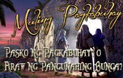 Muling Pagkabuhay: Pasko ng Pagkabuhay? o Araw ng Pangunahing Bunga?