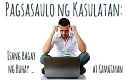 Pagsasaulo ng Kasulatan: Isang Bagay ng Buhay at Kamatayan