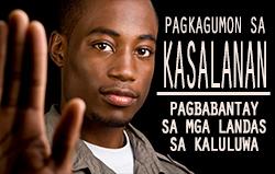Pagkagumon Sa Kasalanan: Pagbabantay sa mga Landas sa Kaluluwa