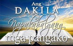 Ang Dakila at Napakahalagang mga Pangako