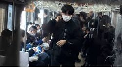 Thousands Ordered To Work From Home As Experts Warn Japan Is