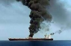 Iran Ready To Deliver