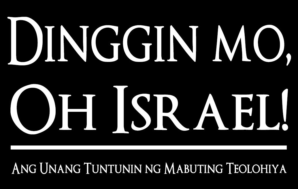 Dinggin mo, Oh Israel! Ang Unang Tuntunin ng Mabuting Teolohiya