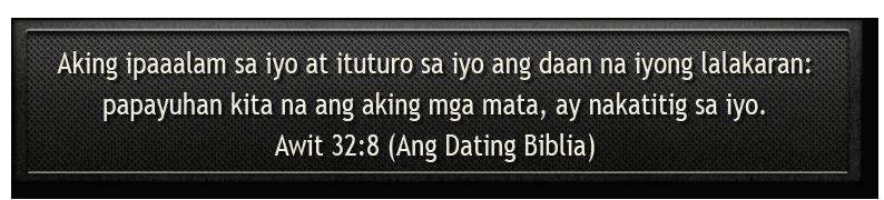 Awit 32:8