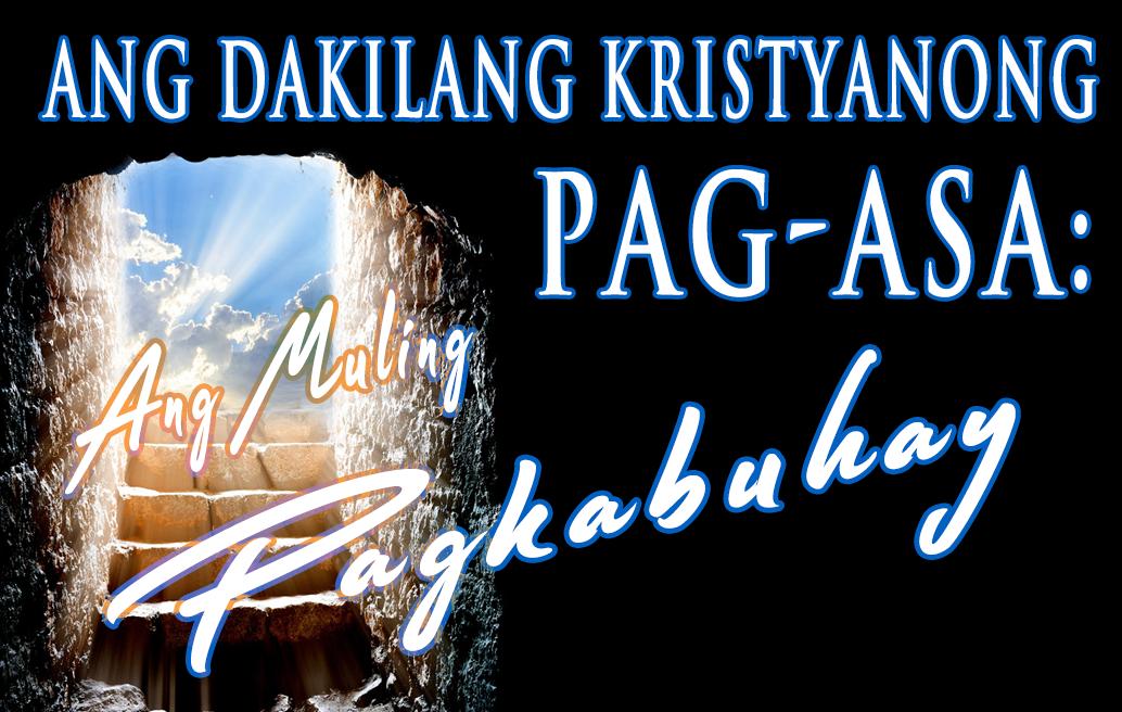 Ang Dakilang Kristyanong Pag-asa: Ang Muling Pagkabuhay
