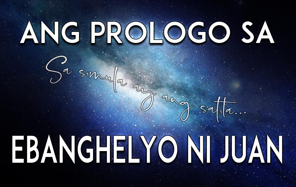 Ang Prologo sa Ebanghelyo ni Juan