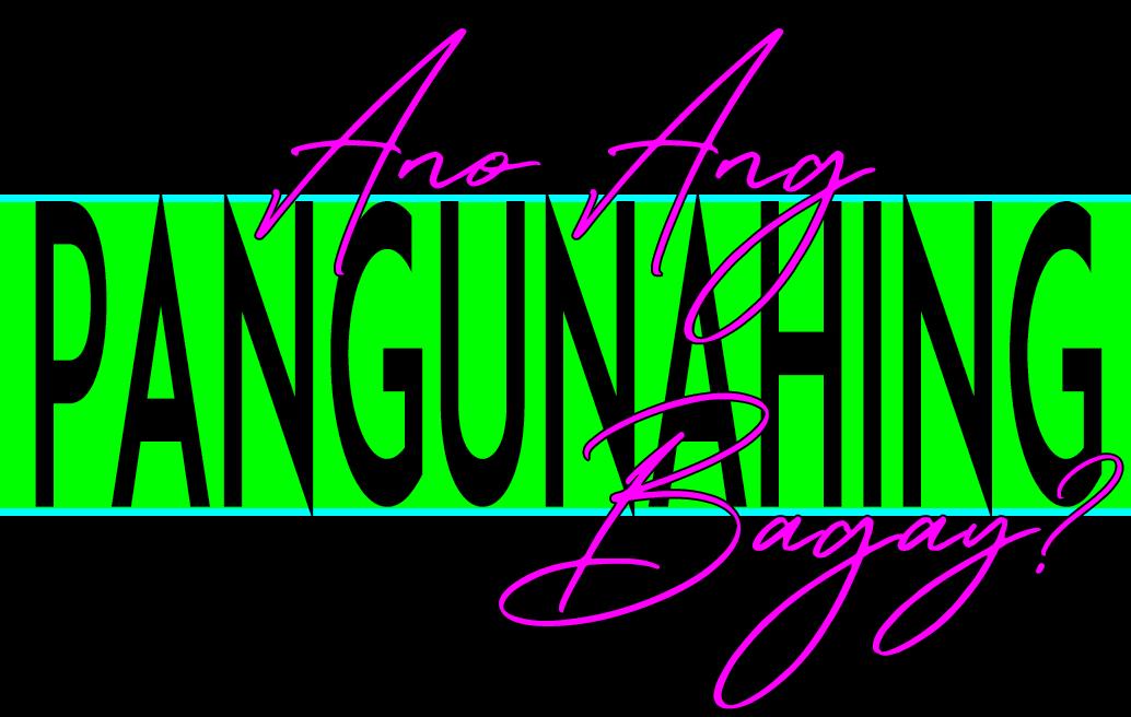 Ano Ang Pangunahing Bagay?