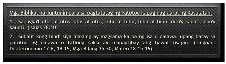 Mga Biblikal na tuntunin para sa pagtatatag ng patotoo