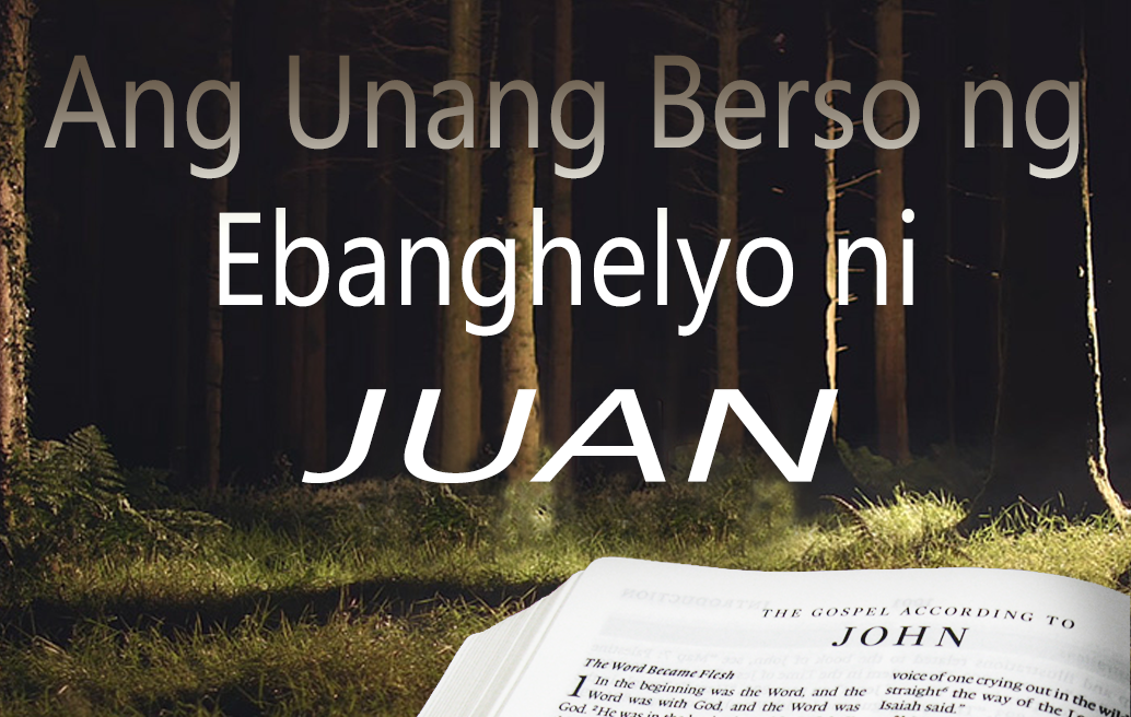 Ang Unang Berso ng Ebanghelyo ni Juan