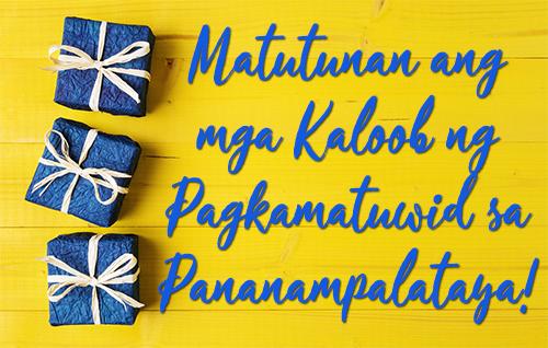 Matutunan ang mga Kaloob ng Pagkamatuwid sa Pananampalataya!