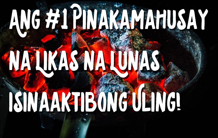 Ang #1 Pinakamahusay na Likas na Lunas! Isinaaktibong Uling!