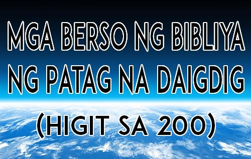 Mga Berso ng Bibliya ng Patag na Daigdig (Higit sa 200)