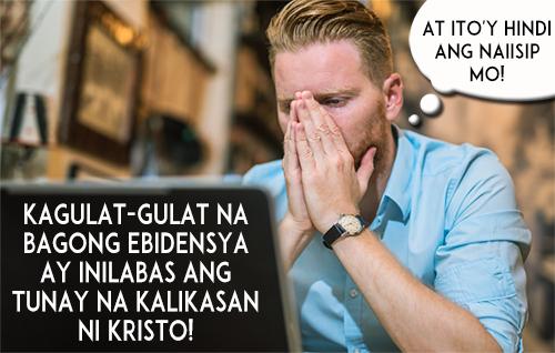 Kagulat-gulat na Bagong Ebidensya ay Inilabas ang Tunay na Kalikasan ni Kristo!