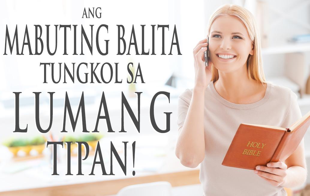 Ang Mabuting Balita Tungkol Sa Lumang Tipan!