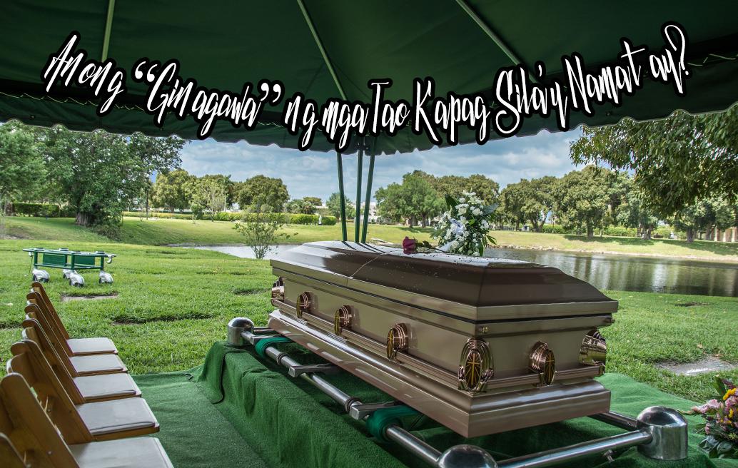 """Anong """"Ginagawa"""" ng mga Tao Kapag Sila"""