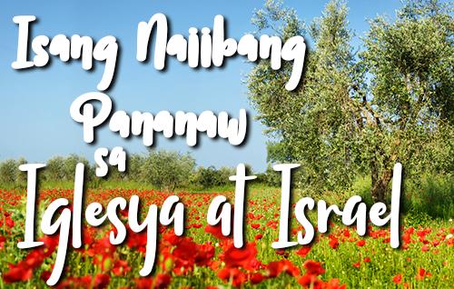 Teolohiya ng Nalalabi | Isang Naiibang Pananaw sa Iglesya at Israel