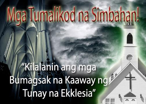 Mga Tumalikod na Simbahan! Kilalanin ang mga Bumagsak na Kaaway ng Tunay na Ekklesia