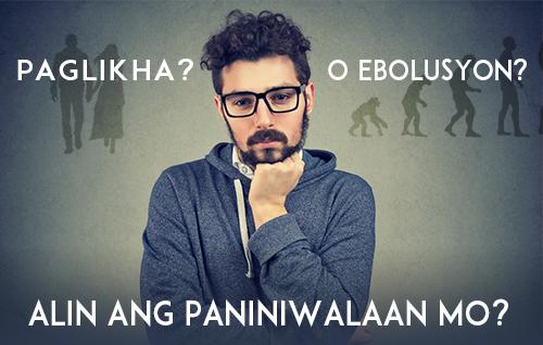 Paglikha? O Ebolusyon? Alin ang paniniwalaan mo?