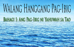 Walang Hanggang Pag-ibig | Bahagi 1: Ang Pag-Ibig ni Yahuwah sa Tao