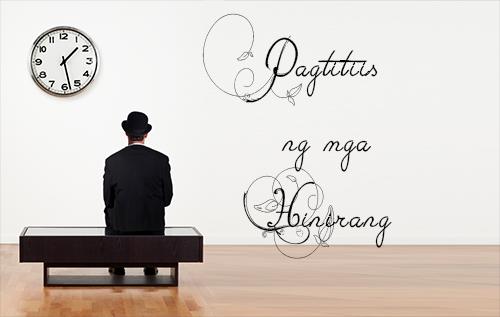 Pagtitiis ng mga Hinirang