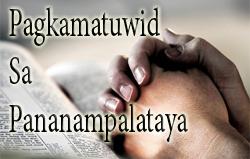 Pagkamatuwid sa Pananampalataya