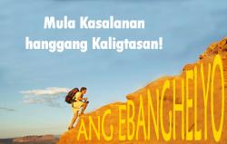 Ang Ebanghelyo | Mula Kasalanan hanggang Kaligtasan!