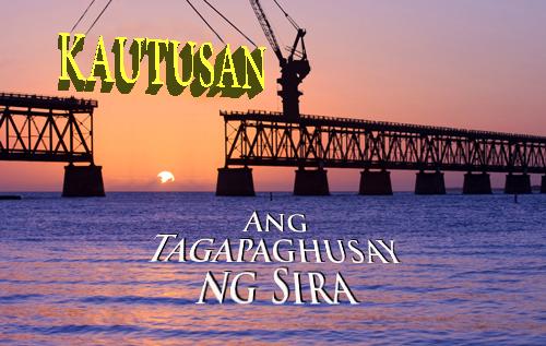 Ang Tagapaghusay ng Sira