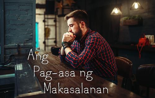 Ang Pag-asa ng Makasalanan: Ang taong ito ay tumatanggap ng mga makasalanan!