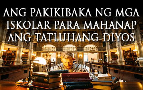 Ang Pakikibaka ng mga Iskolar para Mahanap ang Tatluhang Diyos