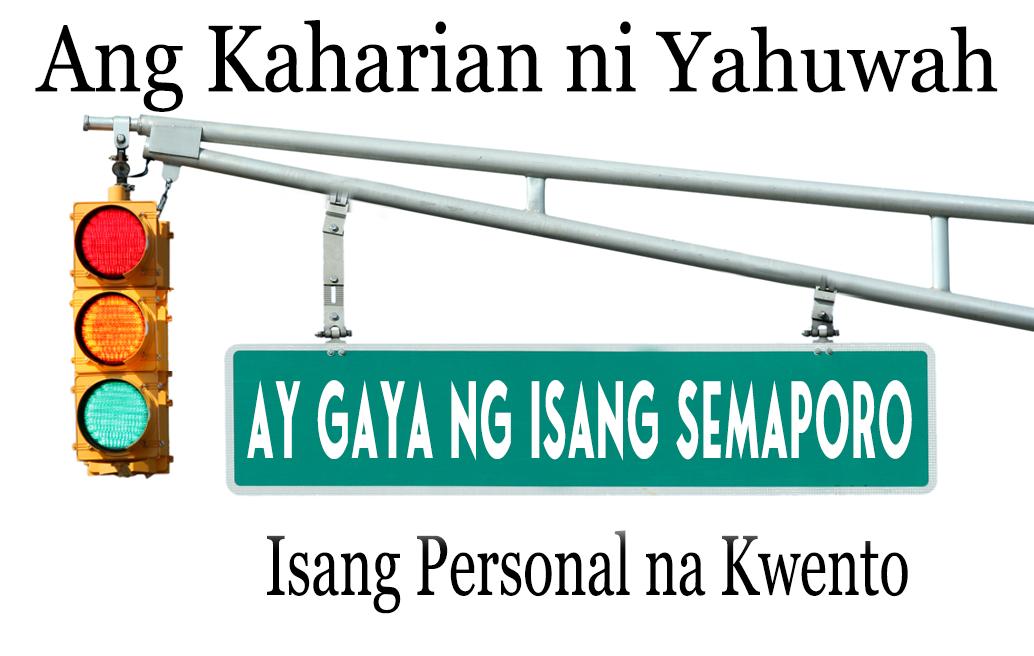 Ang Kaharian ni Yahuwah Ay Gaya ng Isang Semaporo: Isang Personal na Kwento