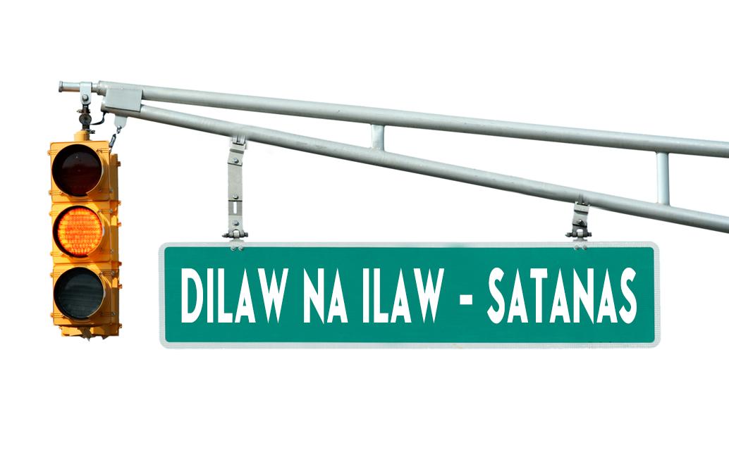 dilaw na ilaw