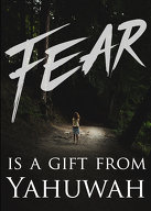 Fear is a gift from Yahuwah