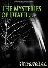 ما هو الموت - هل يجب ان نخشاه؟