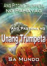Ang Pitong Trumpeta ng Pahayag | Ang Pagtama ng Unang Trumpeta sa Mundo