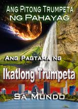 Ang Pitong Trumpeta ng Pahayag | Ang Pagtama ng Ikatlong Trumpeta sa Mundo
